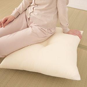 japanese zabuton floor cushion